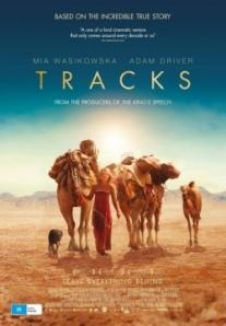 thumb3-tracks-633538096-large-1393267553
